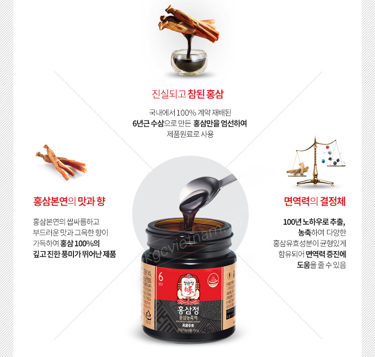 Cao hồng sâm chính phủ KGC Hàn Quốc 110g x 3 lọ