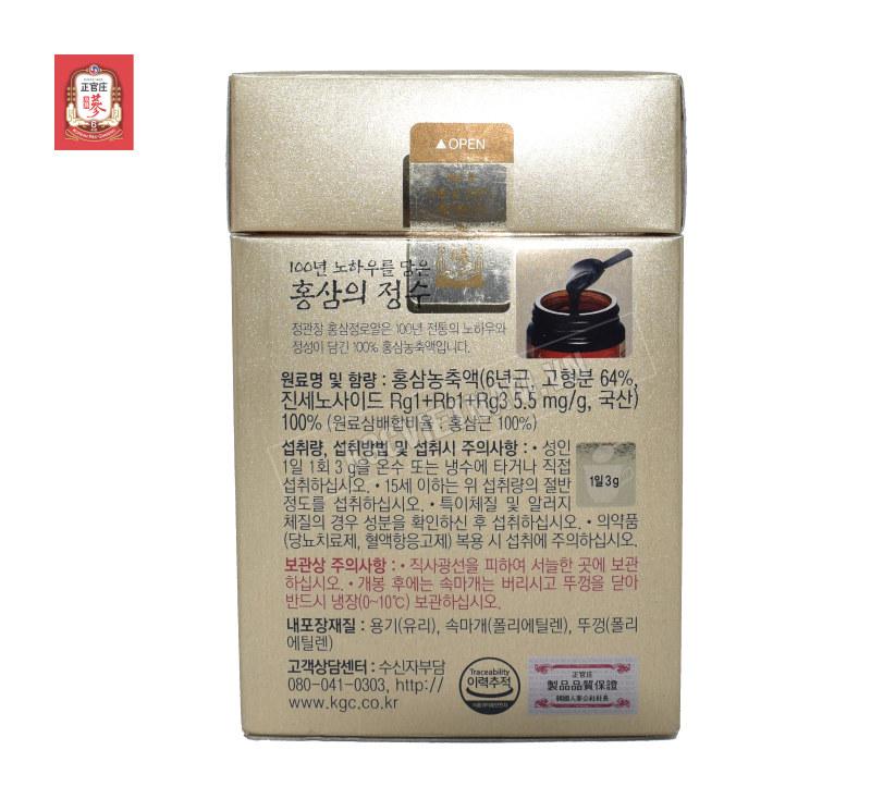 hình ảnh cao hồng sâm cheong kwan jang ghi rõ thành phần là 100% là cao hồng sâm hàn quốc nguyên chất