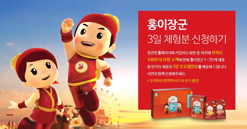 Nước hồng sâm chính phủ KGC Hàn Quốc dành cho trẻ em 30 gói