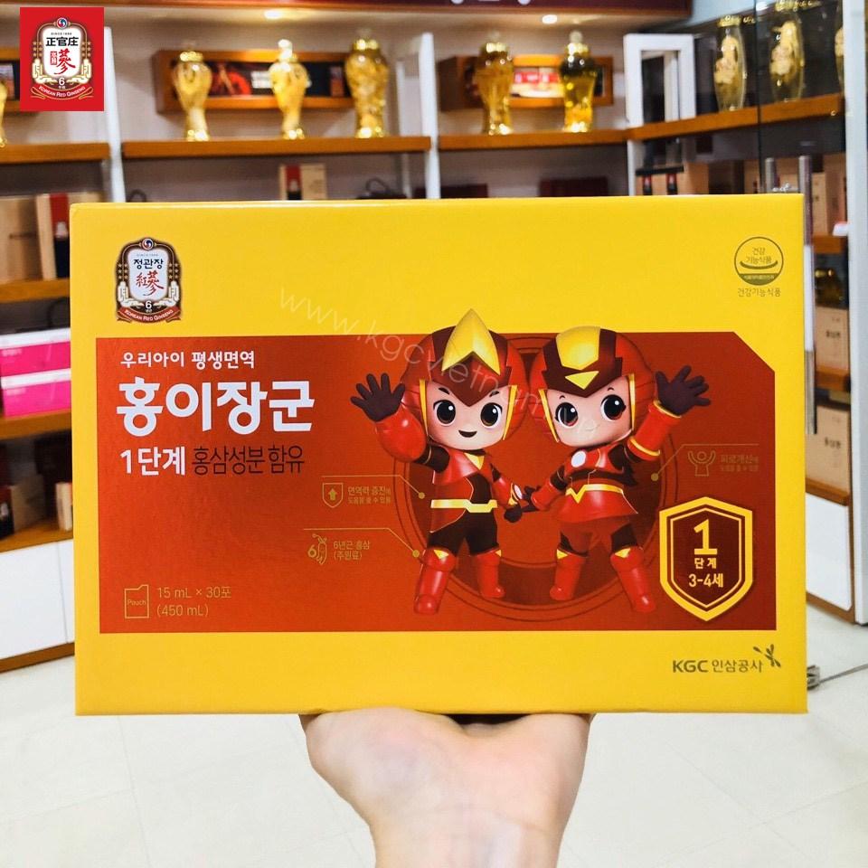 nước hồng sâm trẻ em Cheong Kwan Jang số 1