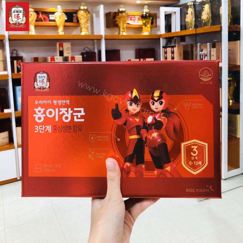 nước hồng sâm trẻ em Cheong Kwan Jang số 3