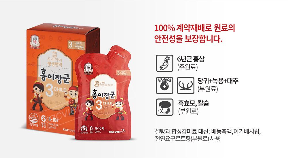 Nước hồng sâm dành cho trẻ em kgc Hàn Quốc