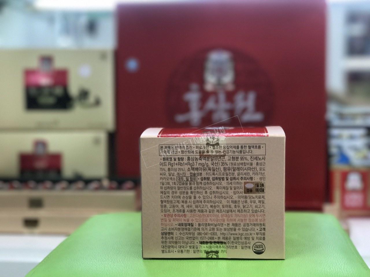 Viên hồng sâm KGC - Cheong Kwan Jang 600mg x 300 viên