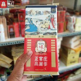 Hồng sâm củ khô KGC Hàn Quốc 600g số 20