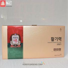 Nước hồng sâm KGC Vital hộp 10 chai 200ml