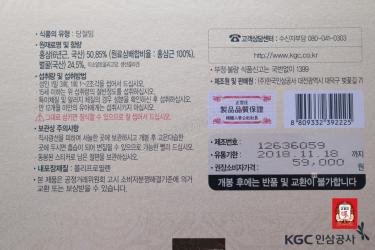 Hồng sâm lát tẩm mật ong chính phủ KGC 20g x 12 gói