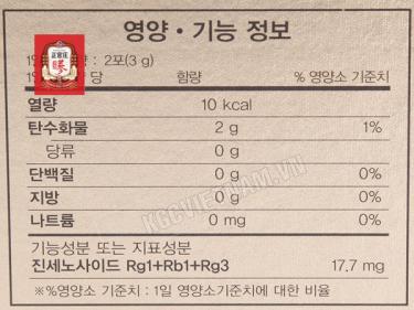 Bột hồng sâm Cheong Kwan Jang Hàn Quốc 1,5 gam x 60 gói