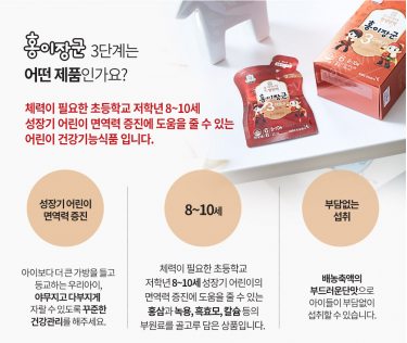 Nước hồng sâm trẻ em KGC Hàn Quốc 20ml x 30 gói số 3